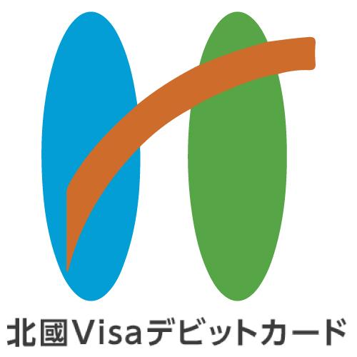 北國銀行 北國Visaデビットカード